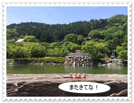 20140527_7.JPG